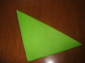 三角におる