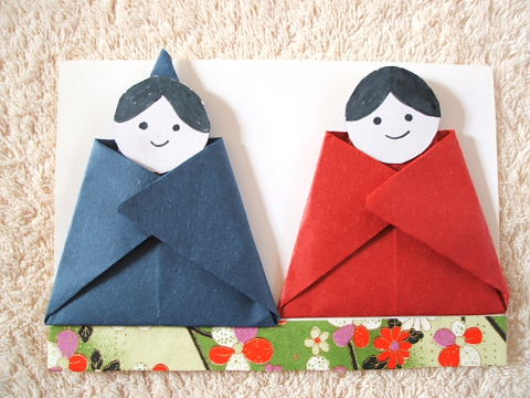 折り紙 雛人形 : youzikyouzai.com